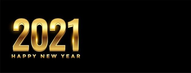 Banner de feliz ano novo com texto 3d dourado de 2021