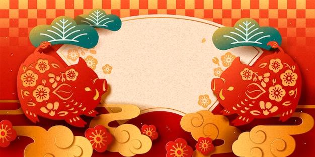 Banner de feliz ano novo japonês com javali estilo corte de papel