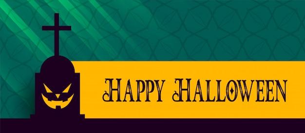 Banner de feliz dia das bruxas com cara de fantasma grave assustador