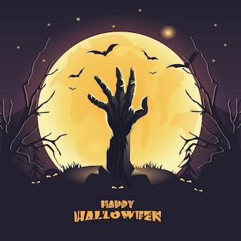 Banner de feliz dia das bruxas. uma mão de zumbi sobe do cemitério em uma lua cheia. ilustração vetorial. teias de aranha e morcegos. eps 10