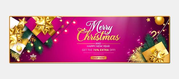 Banner de feliz natal modelo de caixas de presente realistas decoração festiva roxa