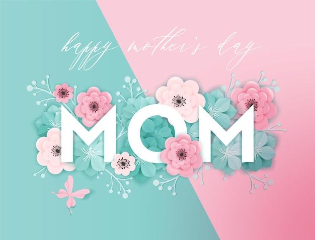 Banner de férias feliz dia das mães. cartão de dia das mães olá primavera papel cut design com cartaz de tipografia de flores e borboletas. ilustração vetorial