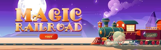 Banner de ferrovia mágica com trem a vapor no trem de crianças do oeste selvagem em parque de diversões ou festival