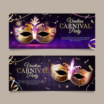 Banner de festa com máscaras de carnaval veneziano