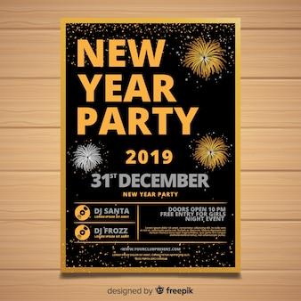 Banner de festa de ano novo de 2019