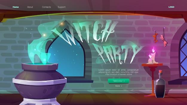 Banner de festa de bruxa com poção mágica fervendo no caldeirão à noite