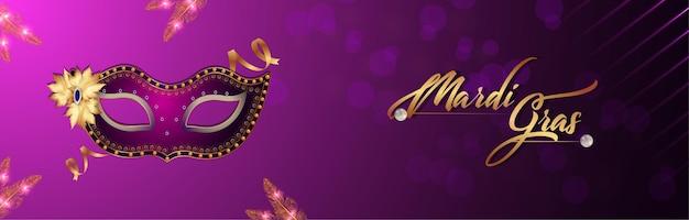 Banner de festa de celebração de carnaval e máscara de carnaval com pena