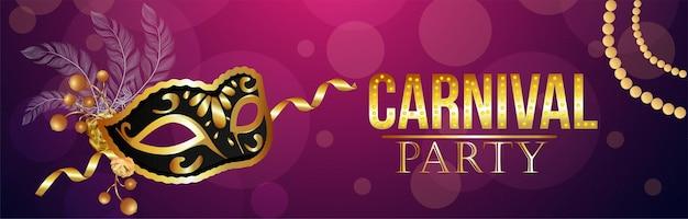 Banner de festa de celebração de carnaval