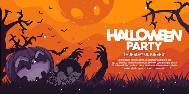 Banner de festa de halloween com abóbora e ilustração de caveira
