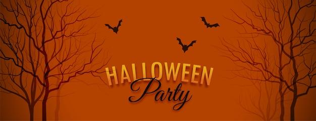 Banner de festa de halloween com árvore e morcegos