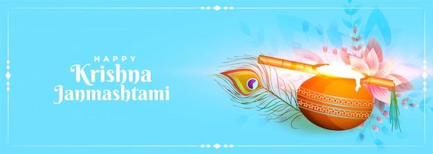 Banner de festival lindo shree krishna janmashtami