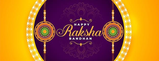 Banner de festival tradicional linda feliz raksha bandhan
