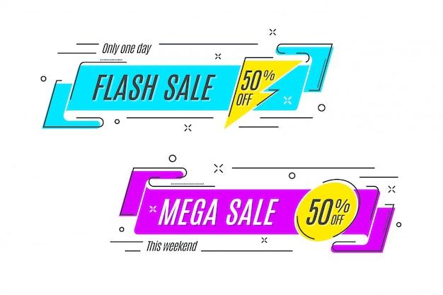 Banner de fita plana linear promoção, rolagem, preço, etiqueta,