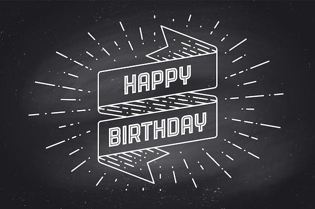 Banner de fita vintage e desenho em gravura de estilo com texto feliz aniversário. elemento de design desenhado de mão. tipografia de feliz aniversário para cartão, banner e cartaz.