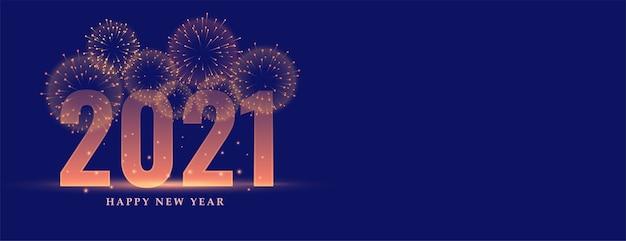 Banner de fogos de artifício de celebração de feliz ano novo 2021
