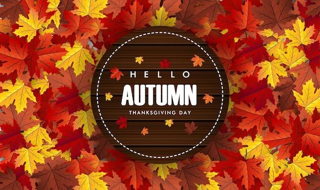 Banner de fundo de folha de bordo de outono
