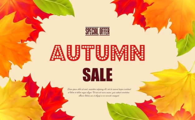 Banner de fundo de venda de outono com folhas de bordo de outono