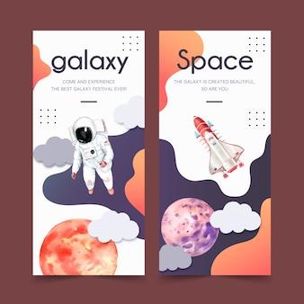 Banner de galáxia com planeta, astronauta, ilustração em aquarela de foguete.