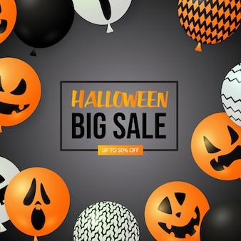 Banner de grande venda de halloween com balões fantasma