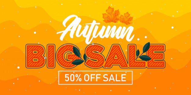 Banner de grande venda outono