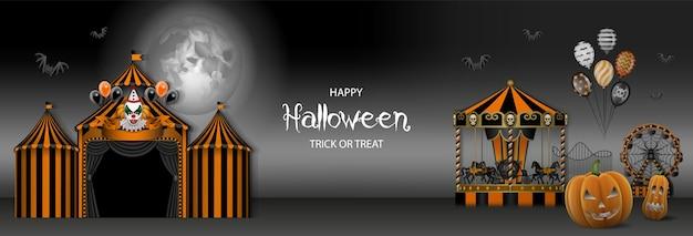 Banner de halloween com carrossel de palhaço malvado de circo, roda gigante e horror de abóboras.
