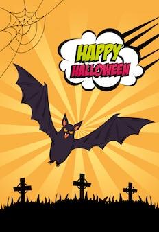 Banner de halloween com morcego voando no cemitério estilo pop art