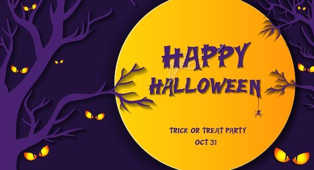 Banner de halloween feliz com lua cheia no céu, teia de aranha e olhos assustadores em corte de papel. ilustração. lugar para texto