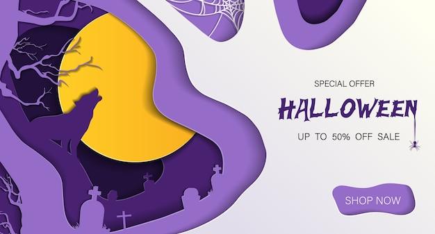 Banner de halloween ou fundo de venda com lua cheia no céu, teia de aranha e lobo em corte de papel. ilustração. lugar para texto