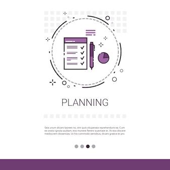 Banner de inicialização de desenvolvimento de projeto de planejamento