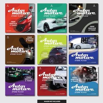 Banner de instagram de mídia social (carro automotivo)