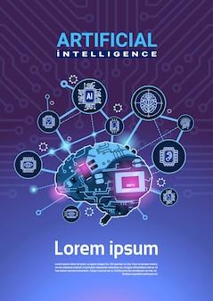 Banner de inteligência artificial com roda dentada de cérebro de cyber e engrenagens sobre fundo vertical de placa-mãe