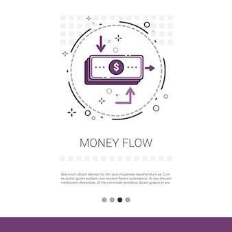 Banner de investimento de negócios de fluxo de dinheiro