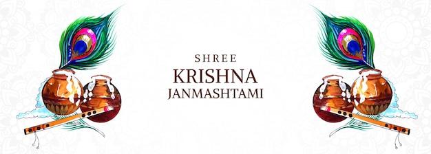 Banner de krishna janmashtami com design de cartão dahi handi