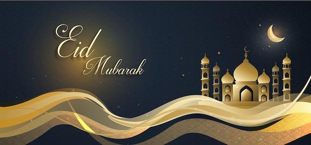 Banner de luxo real de eid mubarak