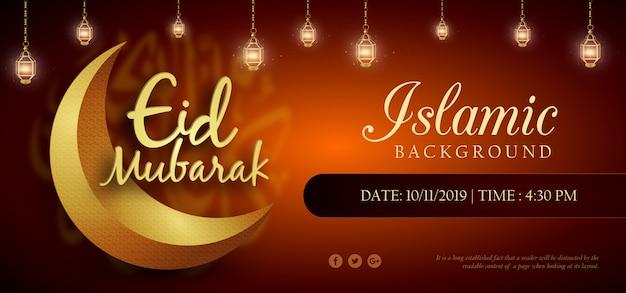 Banner de luxo real laranja de eid mubarak