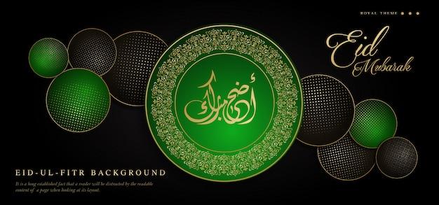 Banner de luxo real verde eid mubarak