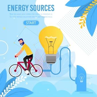 Banner de metáfora de motivação de fontes de energia