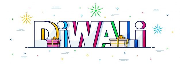 Banner de mídia social com texto 3d colorido diwali.