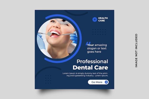 Banner de mídia social de atendimento odontológico