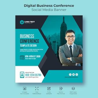 Banner de mídia social de conferência de negócios digitais ou modelo de folheto quadrado