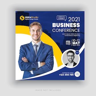 Banner de mídia social de conferência de negócios ou modelo de folheto quadrado