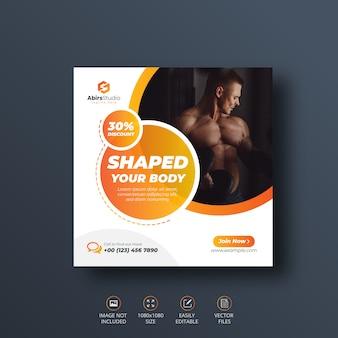 Banner de mídia social de ginásio de fitness