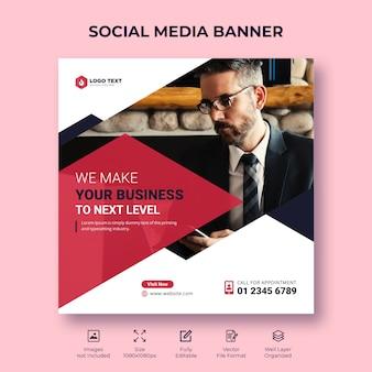 Banner de mídia social de marketing digital de negócios ou design de modelo de folheto quadrado