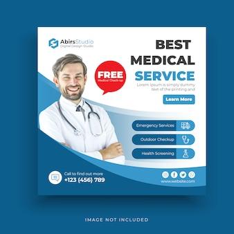 Banner de mídia social médica ou modelo de folheto quadrado