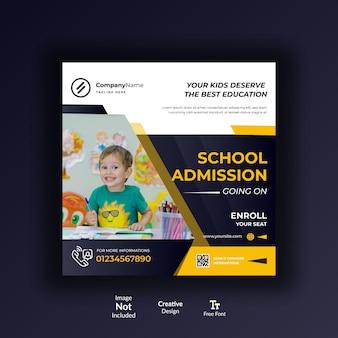 Banner de mídia social ou design de postagem para admissão na escola