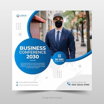 Banner de mídia social para conferências de negócios ou modelo de flyer quadrado