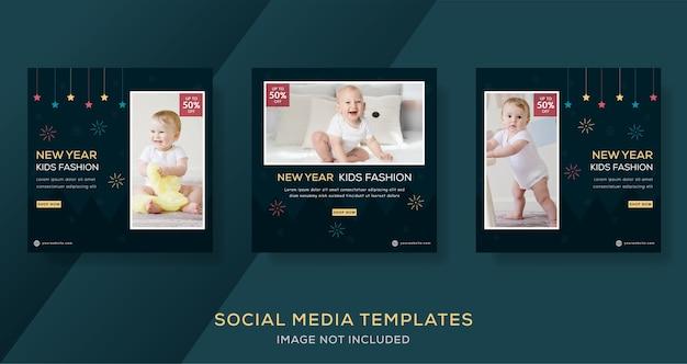 Banner de moda bebê para venda de ano novo.