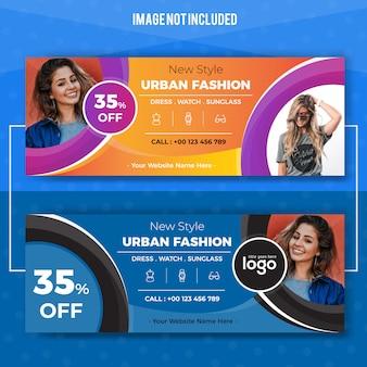 Banner de moda estilo urbano