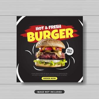 Banner de modelo de postagem de hambúrguer fresco e quente