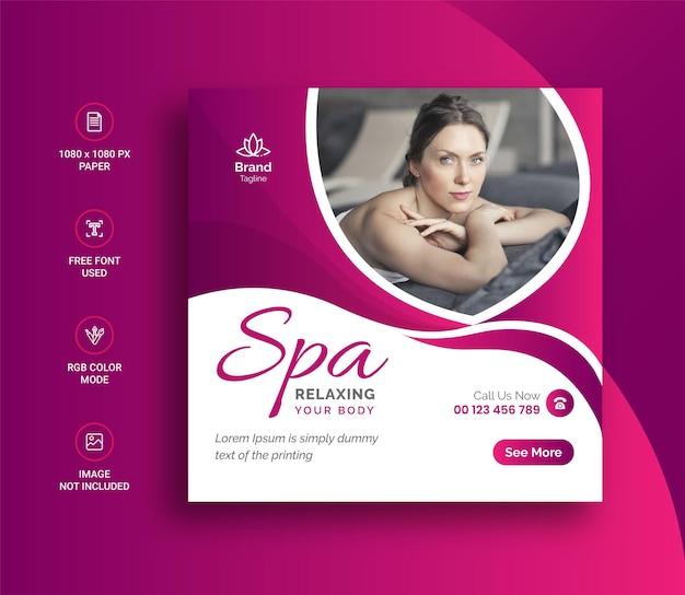 Banner de modelo de postagem de mídia social do beauty center